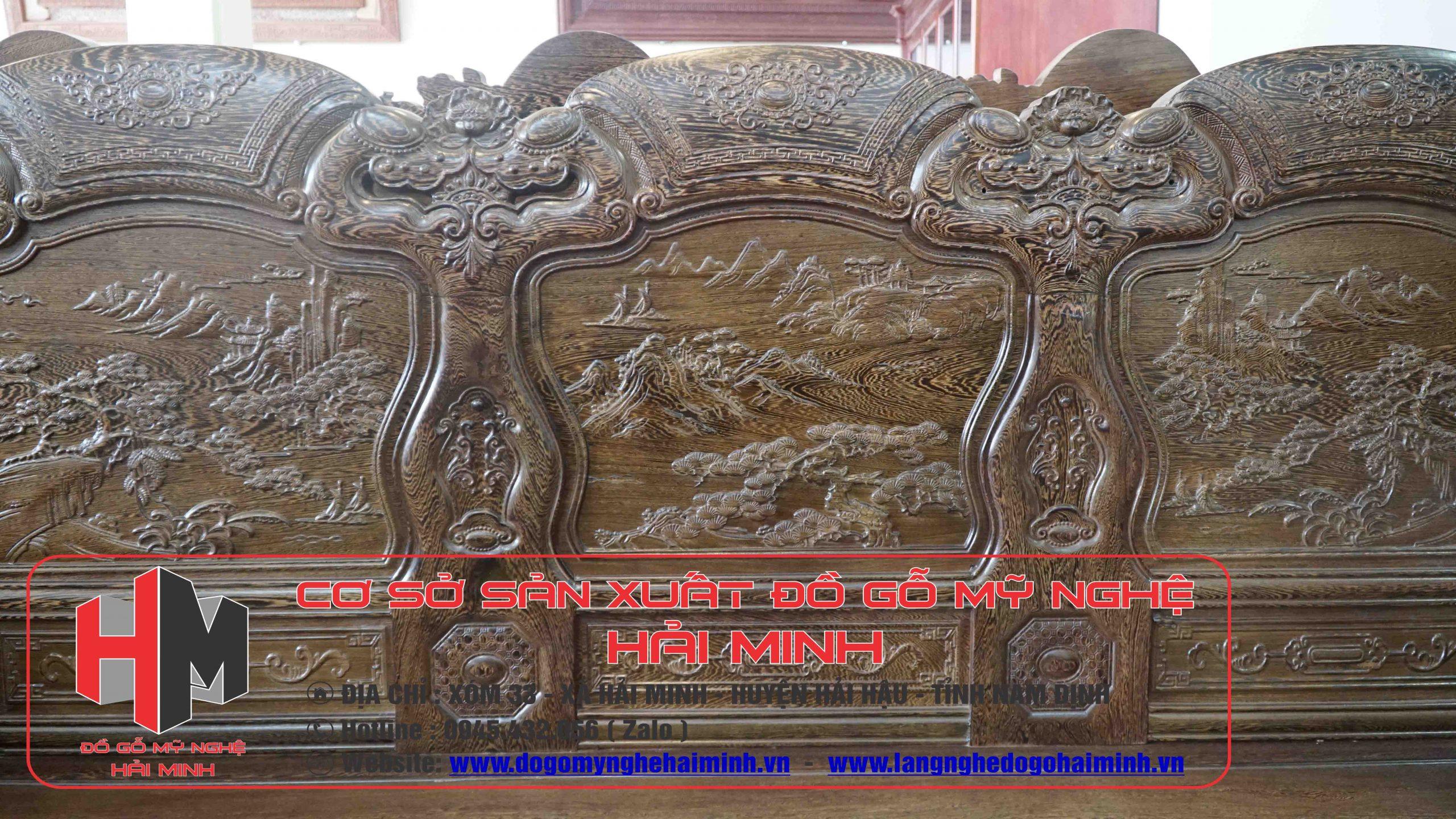 Ghế Khổng Tử